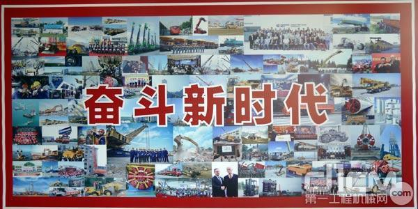 风云壮丽70年:大国重器的崛起,彰显中国的自信