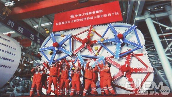 中铁装备生产的世界最大矩形盾构机