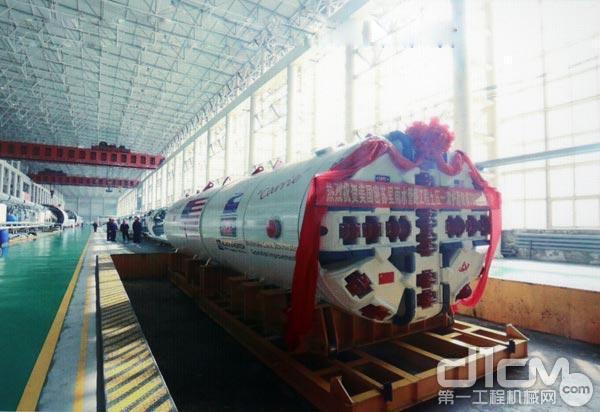 辽宁三三工业小直径双模式双护盾盾构机