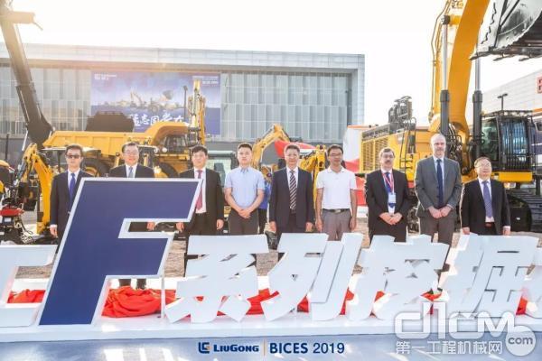 柳工全新一代F系列挖掘机在BICES 2019展上全球首发