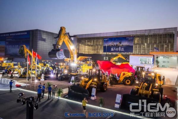 BICES 2019柳工展台