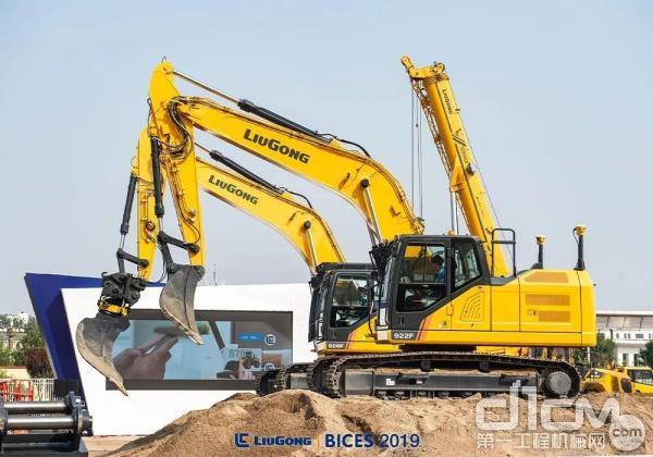 922F挖掘机