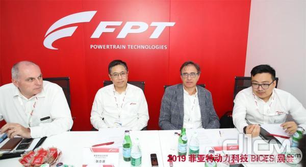 FPT亮相BICES2019