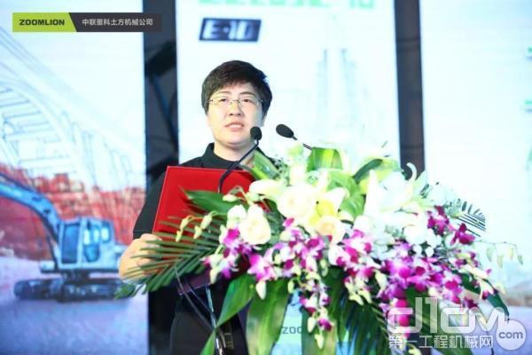 中联重科副总裁、土方机械公司总经理付玲女士现场致辞
