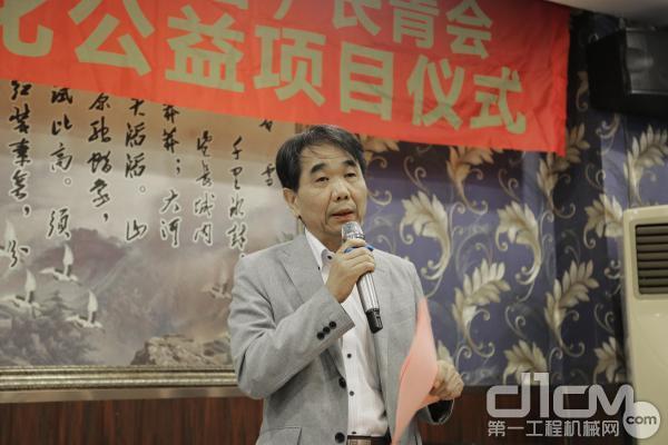 日立建机(中国)有限公司副总经理卢明德致辞