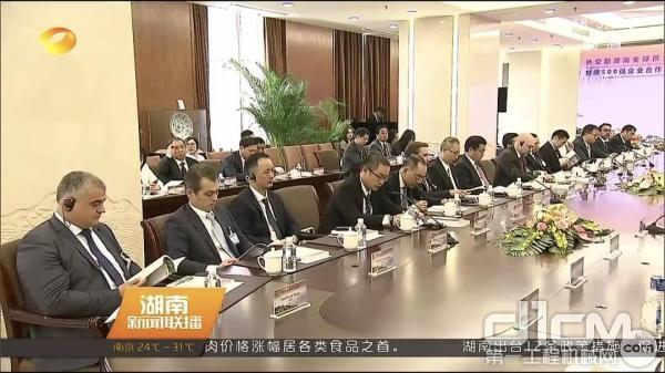 中联重科董事长詹纯新受邀参加本次全球推介活动