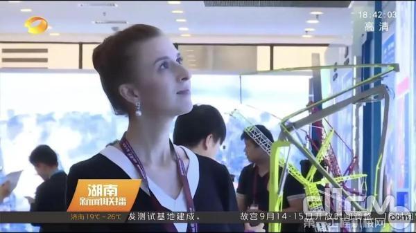 外交部湖南全球推介活动展示区