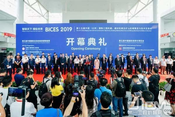 智联天下 绿绘未来——BICES 2019在首都北京成功举办