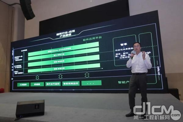 中联重科着力为用户提供更好的信息服务