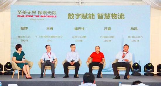 康明斯百年巡展至广州 与客户共商数字化机遇