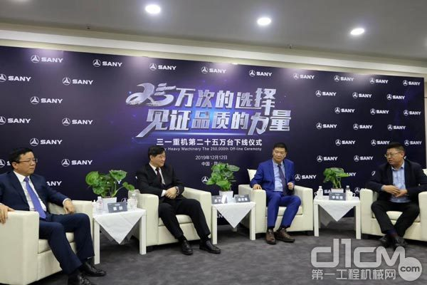 訪三一重機董事長俞宏福