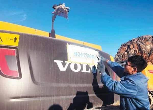 山東省淄博市給非道路移動工程機械設備編碼