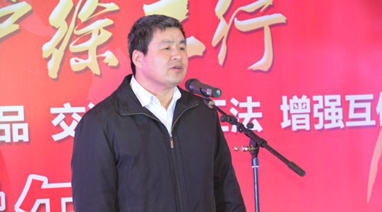 徐工道路机械事业部总经理王庆祝致辞