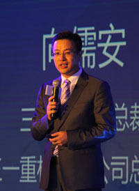 向儒安 三一重工副总裁、三一重机有限公司总经理