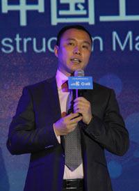 连 昱 易观产业创新咨询中心总经理