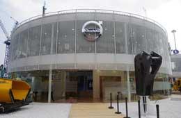 沃尔沃建筑设备展台