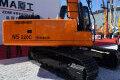 NS220C履带挖掘机