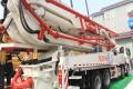 TB5390THB混凝土泵车