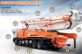 HJC5320THB-45混凝土臂架泵车