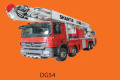 山推DG54列登高平台消防车