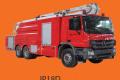 JP18D举高喷射消防车