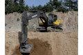 EC250D履带挖掘机