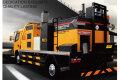 LMT5160TYHZ热再生沥青路面综合养护车