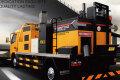 LMT5120TYHZ热再生沥青路面综合养护车