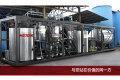 MTR10改性乳化沥青设备