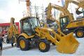 B877挖掘装载机
