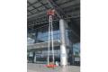 GTWY12-2000移动桅柱式高空作业平台
