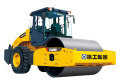 XS142J机械驱动单钢轮振动压路机