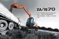 ZX70-5G履带挖掘机