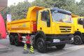杰狮C100 390马力 6X4 自卸车(CQ3255HTG444)
