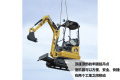301.7D CR小型挖掘机