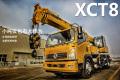 XCT8L4汽车起重机