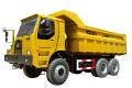 CMT65H矿用自卸车