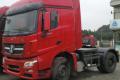 V3系列重卡 300马力 4X2 牵引车(ND41806A35J7)