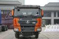 德龙X3000黄金版 480马力 8X4 自卸车底盘(SX33166Y406)