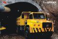 TLK301B坑道用自卸车