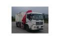 CHL5160ZZZD5自装卸式垃圾车