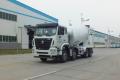 森源SMQ5317GJBZ30(8方)混凝土搅拌运输车