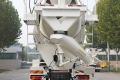 SX5310GJBFB386(20方)混凝土搅拌运输车