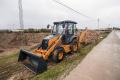 570T 挖掘装载机
