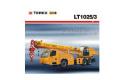 LT1025/3汽车起钱柜777娱乐客户端
