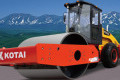 KS255S单钢轮压路机(单驱)