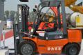 CPC35/CPCD35内燃平衡重式叉车
