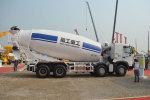 厦工XGG5312GJBZZ混凝土搅拌运输车
