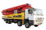 鸿得利HDL5431THB 5664E混凝土泵车