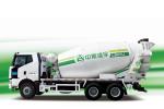 中集凌宇CLY5315GJB1混凝土搅拌运输车